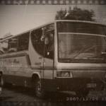 bus_lama_sumber_alam_20100129_1335509575